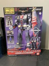 Bandai Mobile Suit Gundam Fighter Psycho Gundam Armor MS In Action Figure MSIA