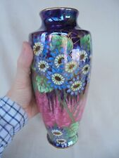 A MALING VASE ~ DAISY PATTERN - A GORGEOUS DISPLAY ITEM  !