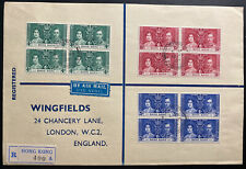 1937 Hong Kong First Day cover To England FDC Coronation Of king George VI Block