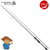 """Yamaga Blanks MEBIUS 88L Light 8'8"""" squidding eging fishing spinning rod"""