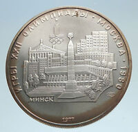 1977 MOSCOW 1980 Russia Olympics Sailing TALLINN Silver 5 Rouble Coin i75059