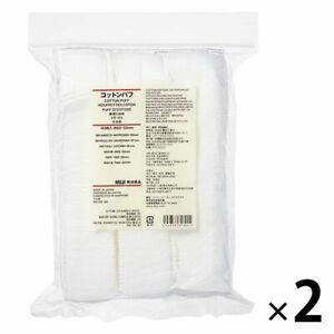 MUJI Japan cotton puff 189 pieces 2 bags