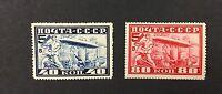 RUSSIA, #C12a-C13a, 1930 Zeppelins, perf. 10 1/2, FVF, MH, CV $145.