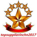 topsupplierinchn2017