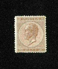 Belgium Stamps # 20 VF OG LH Scott Value $625.00
