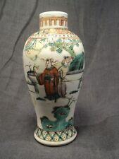 Ancien Vase Chinois Famille Verte Porcelaine Chine Chinese Porcelain Ceramic