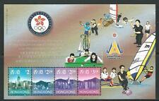 HONG KONG SGMS954 1999 TEAM ACHIEVEMENTS MNH