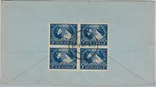 59564 - SOUTH AFRICA - POSTAL HISTORY: Registered  FDC COVER  1948 - ROYALTY