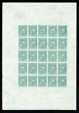 DOMINICAN REPUBLIC 1880 Issue Proof Sheet: All Values Green Vertical LAID $$$