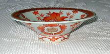 FINE  ANTIQUE CHINESE FOOTED BOWL WITH BATS AND POMEGRANATES