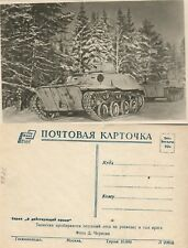 RUSSIAN 1939 FINNISH WAR VINTAGE REAL PHOTO POSTCARD RPPC w/ TANK