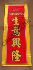 "Chinese Lion Dance Digital Printed scroll Banner ""GOOD BUSINESS生意興隆"" W/NO sticks"
