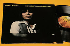 TOSHIKO AKIYOSHI LP NOTORIUS TOURIST..TOP JAZZ ORIG USA EX