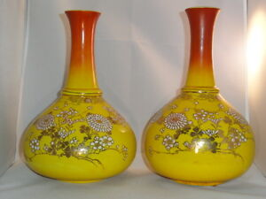 "PAIR of  FABULOUS LATE 19 c. MEIJI YELLOW SATSUMA VASE ~ 10"" 明治時代 薩摩焼"