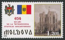 Moldova 2009 650 Years Foundation of the State of Moldavia MNH stamp