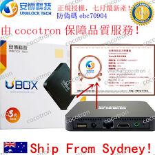 團購開始啦!安博盒子三代标配版Unblock Tech Gen3 S900 UBOX3 TV Box Chinese 成人Channel UBOX IPTV