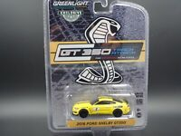 GREENLIGHT 2016 FORD SHELBY GT350 TRACK ATTACK #1-12 FORD RACING SCHOOL 1:64