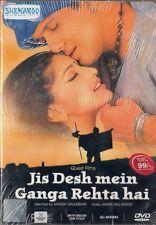 JIS DESH MEIN GANGA REHTA HAI - SHEMAROO BOLLYWOOD DVD- Govinda, Sonali Bendre