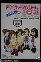 """JAPAN Pinky:St """"Pinky Street e Ikou! Street 1"""" (Book)"""