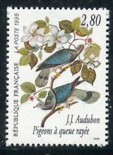 STAMP / TIMBRE FRANCE NEUF N° 2930 ** ARTS DECORATIFS / FAUNE / PIGEON