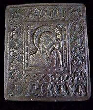 Vecchia grande icona Dio madre hodegetria di Smolensk Bronzo Russia 19 JH.