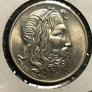1930 GREECE SILVER 20 DRACHMA BRILLIANT UNCIRCULATED COIN