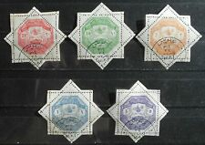 Turkey 1898 Thesalia Occupation Military, 5 stamps, used, CV=40EUR