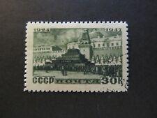 1947 - RUSSIA - LENIN´S MAUSOLEUM - SCOTT 1092 A619 30K