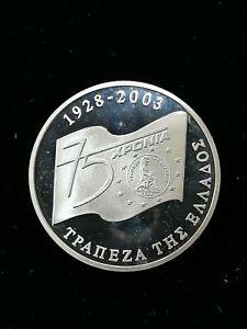 GREECE 20 EURO 2003 75 YEARS BANK OF GREECE UNC PROOF