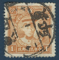 CHINA INTERESTING BOLD SON POSTMARK MARTYR, RARE STAMP WITH CANCEL