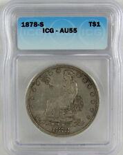1878-S TRADE DOLLAR ICG AU55