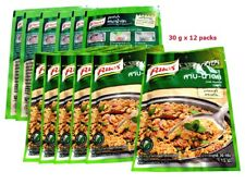 KNORR Laab Namtok Flavour THAI Food Seasoning Mix Powder Complete Spicy 30 g  12