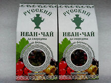 Russian Ivan-tea with currant fermented large-leaf 50 gr х 2 pcs