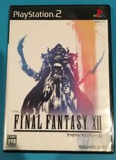Final Fantasy XII PS2 Japan import (Sony PlayStation 2, 2005)