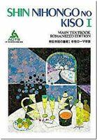 Espinilla Nihongo No Kiso 1 Libro en Rústica Aots