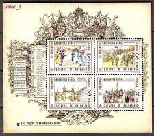 2013 Bulgaria 100th anniversary of the First Balkan War 1912-1913  S/S  MNH **