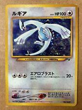 Lugia - Pokemon -  Game Boy Promo - No. 249 Japanese Holo HP