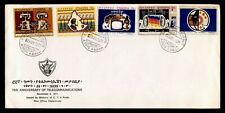 DR WHO 1971 ETHIOPIA FDC 75TH ANNIV TELECOMMUNICATIONS C233821