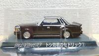 1/64 Aoshima Grachan Shakotan Boogie 2 TOSHIBO's NISSAN CEDRIC 1 diecast model
