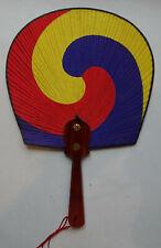 Traditional Korean hand fan, Taegeuk design, silk covered, wood handle, new