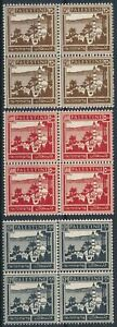 [P50038] Palestine 1942 good set in blocks of 4 MNH Very Fine stamps $100