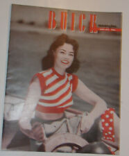 Buick Magazine June-July 1956 Lady Sailor Steering A Boat Cover! Nice See!