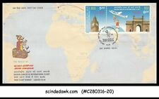 INDIA - 1998 GOLDEN JUBILEE OF INTERNATIONAL FLIGHT AIR-INDIA - 2V - FDC
