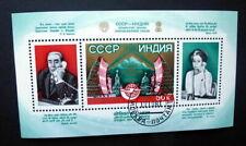 RUSSIA/USSR 1981 Stamp Mi#Block 153,Tropospheric Communications USSR-India, FDC