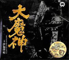 "OST (AKIRA IFUKUBE)-MOVIE ""DAIMAJIN"" ORIGINAL SOUNDTRACK-JAPAN 3 CD R90"