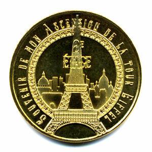 75007 Tour Eiffel 9, Souvenir de mon ascension, 2è étage, 2021, Monnaie de Paris