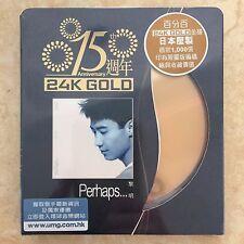 Leon 黎明 Perhaps... 情深說話未曾講 24K Golod CD 0708/1000 Numbered HK Pops Hong Kong