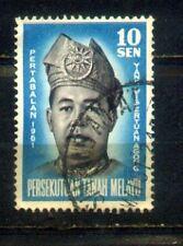 Malaysia Malaya 1961 Installation of  Agong B