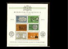 [OG122_12] 1973 - NL blok postfris - Alkmaar 400 jaar victoriestad (groen)