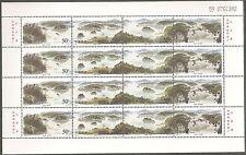 China 1998-17 Jingpo Lake Full S/S River 鏡泊湖